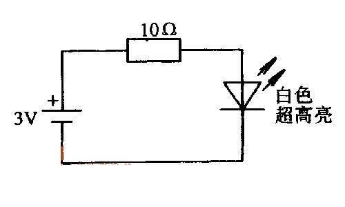 如何用白色发光二极管代替手电筒小灯泡