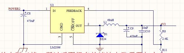 肖特基二极管按在不一样的电路乃至不一样的位置,他相对性的作用还是会有所区别的。  首先是钳位肖特基二极管,他主要是作用是防止电流倒灌。 其次是续流肖特基二极管,电感放电时经过肖特基二极管给负载供电。 当然这个不是绝对的,具体肖特基二极管电路还要看整个电路的分析才能确定,比如第一个也有可能是降压的作用。  若想了解更多的肖特基二极管的知识,欢迎来电我司,我司将竭诚为你服务。